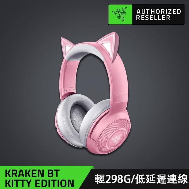 【Razer 雷蛇】Kraken BT Headset-Kitty Edition★北海巨妖耳機麥Kitty版藍芽耳機-粉晶