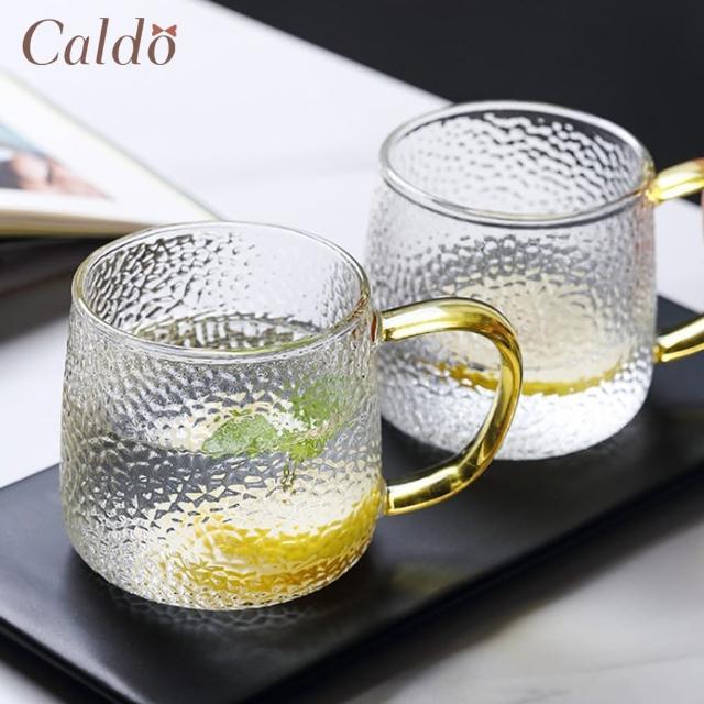【Caldo 卡朵生活】華麗錘紋耐熱玻璃幻金馬克杯(330ML)