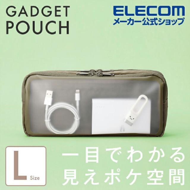 【ELECOM】半透明雙層收納包L-軍綠(ELBMAGP16LGN)