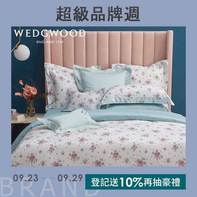 【WEDGWOOD】300織長纖棉印花鬆緊床包被套枕套四件組-山茶戀語(加大)
