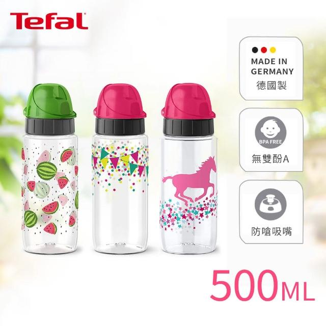 【Tefal 特福】Drink2Go Tritan隨行瓶/防漏防嗆兒童水壺 500ml(三色任選)