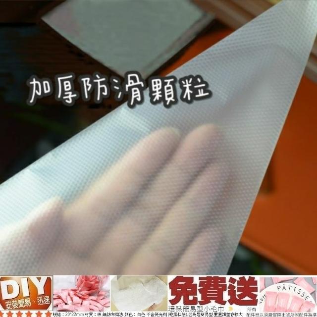 【Ainmax 艾買氏】中 100入 加厚 擠花袋 奶油擠花袋 防滑 奶油裱花 三角袋(送一次性使用小方巾)