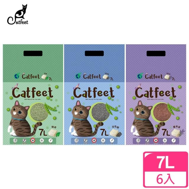 【CatFeet】天然環保 破碎型豆腐《活性碳|綠茶|薰衣草》7L《6包入》(凝砂結速度快 可沖入馬桶 快速溶解)
