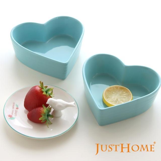【Just Home】田園時光陶瓷愛心餐盤3件組(愛心深盤+鳥語多用盤)