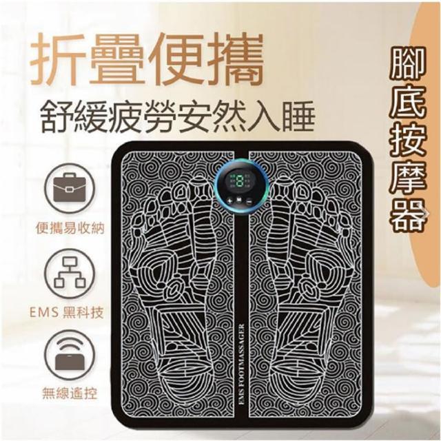 足部按摩墊 足底按摩器(智能USB充電)