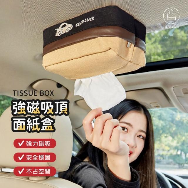 【嘟嘟屋】超強吸力磁鐵面紙盒(磁吸式面紙盒 車用面紙盒 汽車面紙盒 居家面紙盒 衛生紙盒)