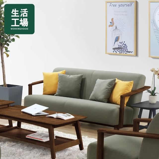 生活工場【生活工場】【618品牌週】北歐森林 Ace日式三人座扶手沙發_胡桃木色