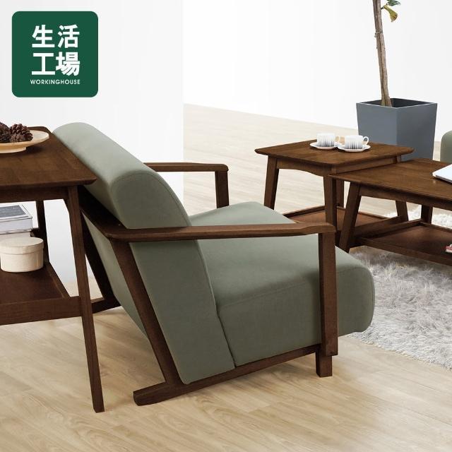 【生活工場】【618品牌週】北歐森林 Ace日式雙人座扶手沙發_胡桃木色