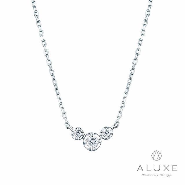 【ALUXE 亞立詩】Love Imprint 18K金鑽石項鍊