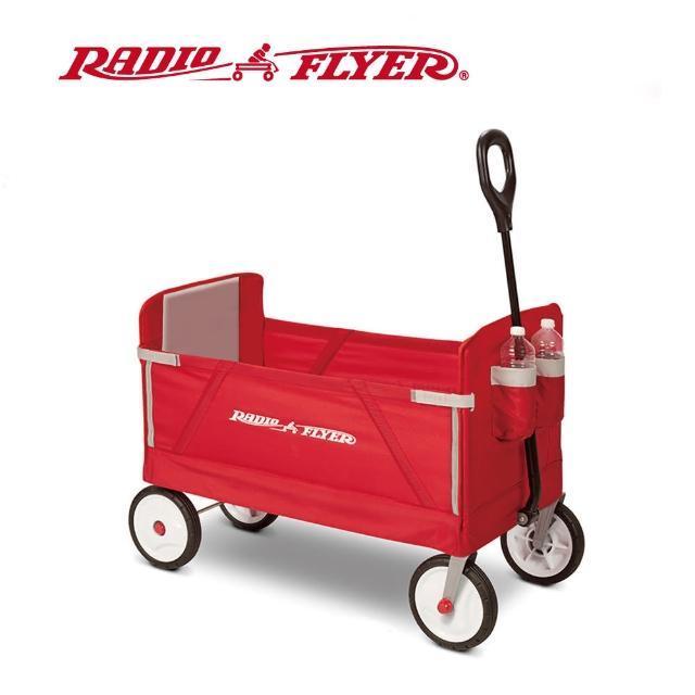 【RadioFlyer】摺學家三合一折疊旅行拖車#3955A型(橡膠胎)