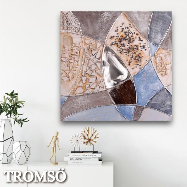 【TROMSO】時尚無框畫抽象藝術-悠藍百合W422(畫作無框畫油畫抽象畫裝飾)