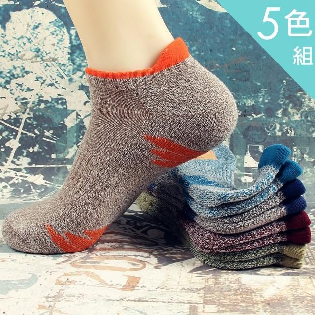 【Acorn 橡果】日系厚款運動短襪隱形襪船型襪2710(超值5色組)