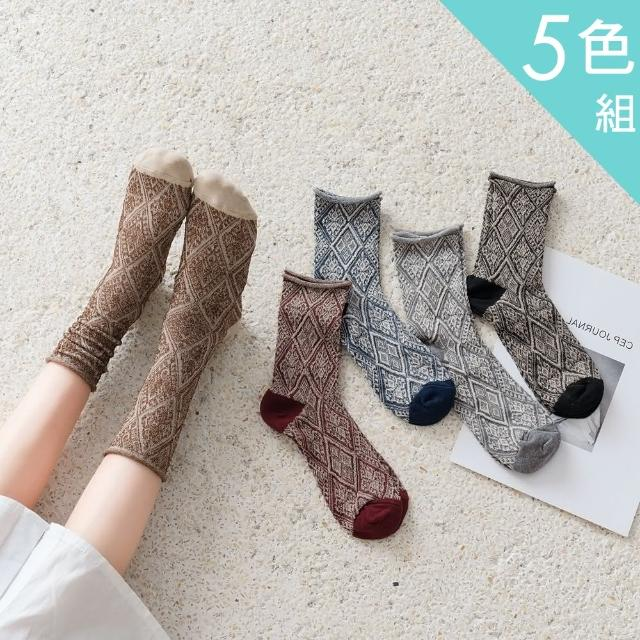 【Acorn 橡果】日系宮廷金絲捲邊菱格堆堆襪中筒襪短襪2909(超值5色組)