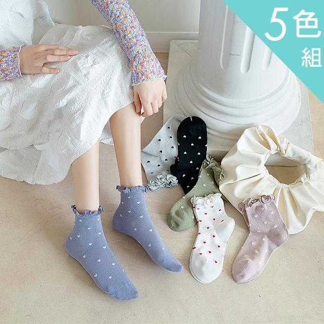 【Acorn 橡果】日系小愛心木耳邊透氣中筒襪短襪2907(超值5色組)