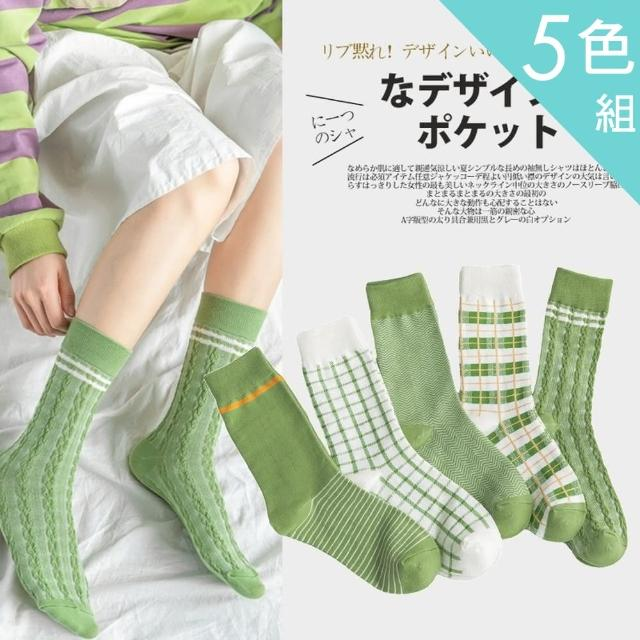 【Acorn 橡果】日系草原色堆堆襪中筒襪短襪2629(超值5色組)