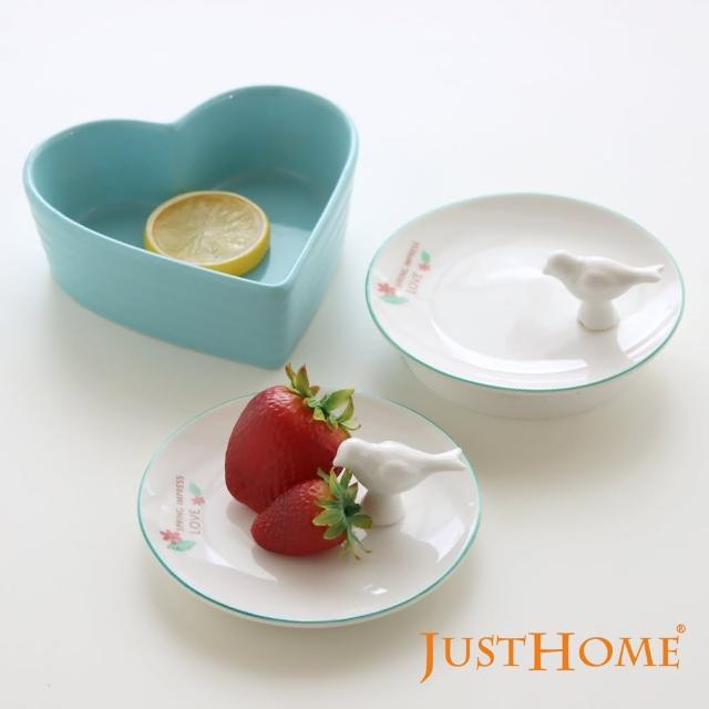 【Just Home】田園時光陶瓷鳥語餐盤3件組(愛心深盤+鳥語多用盤)