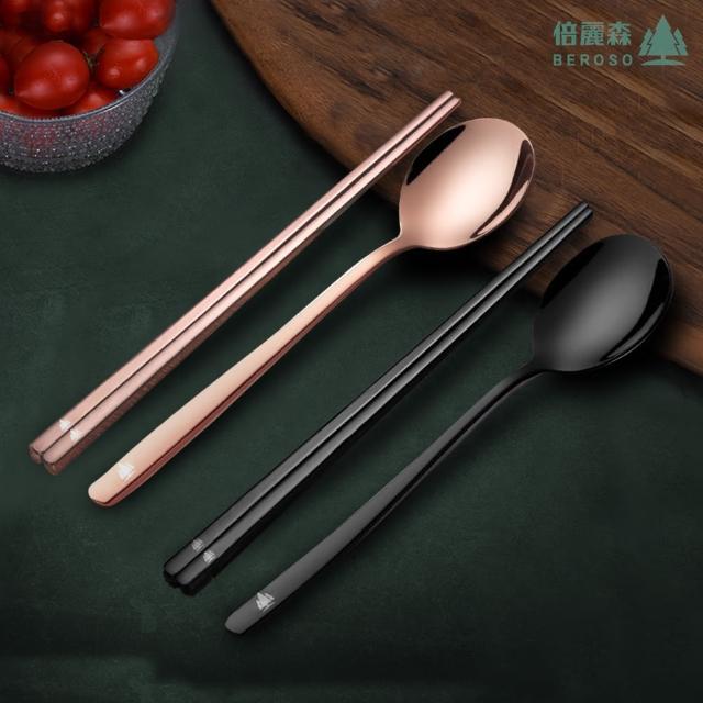 【Beroso 倍麗森】正316醫材級不鏽鋼餐具方筷子+湯匙(雙色任選)