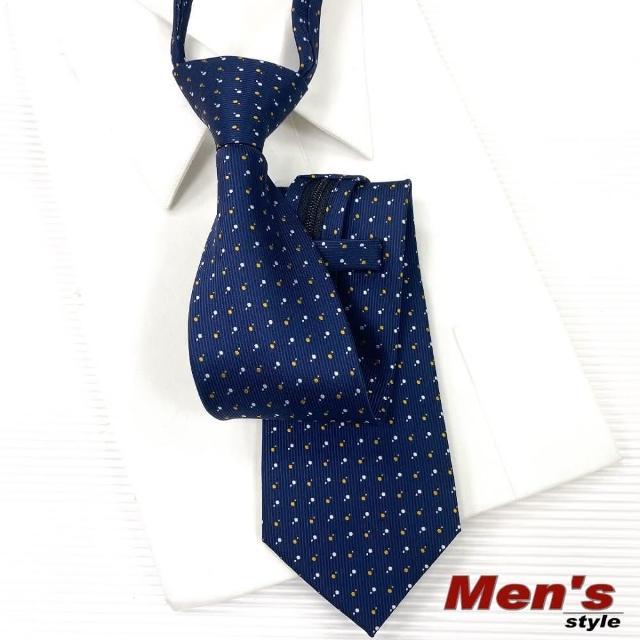 【vivi 領帶家族】拉鍊寬版8cm領帶(050701藍底黃點)