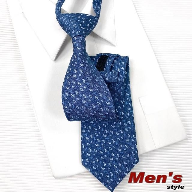 【vivi 領帶家族】拉鍊寬版8cm領帶(050703淺藍)