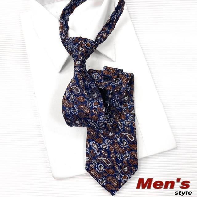 【vivi 領帶家族】拉鍊寬版8cm領帶(050708變形蟲)