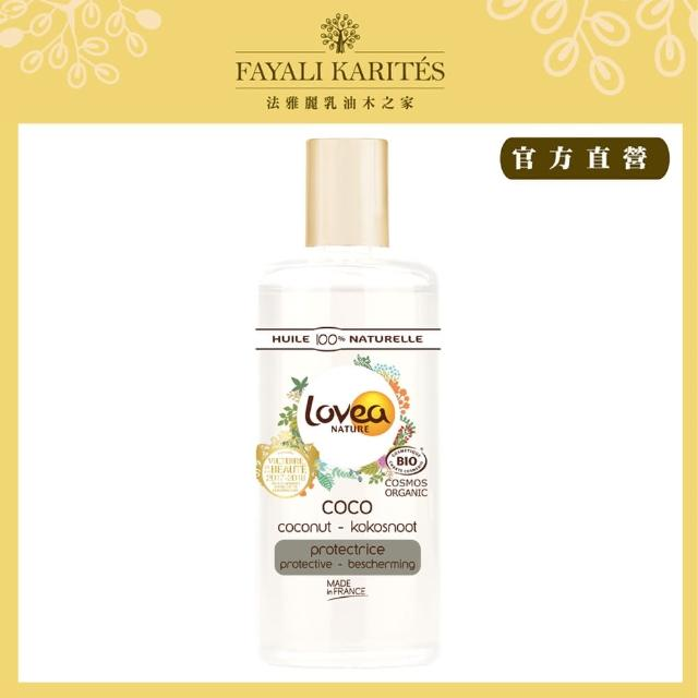 【leskarites 乳油木之家】Lovea草本BiO椰子修護油100ml(法國原裝進口/官方直營)