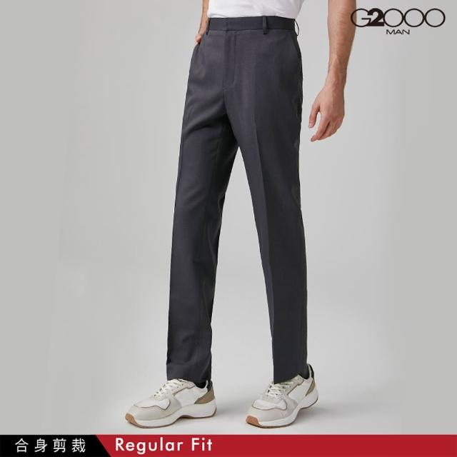 【G2000】時尚斜紋單品西褲-灰色(0815100595)