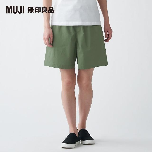 【MUJI 無印良品】女有機棉水洗平織布短褲(共6色)
