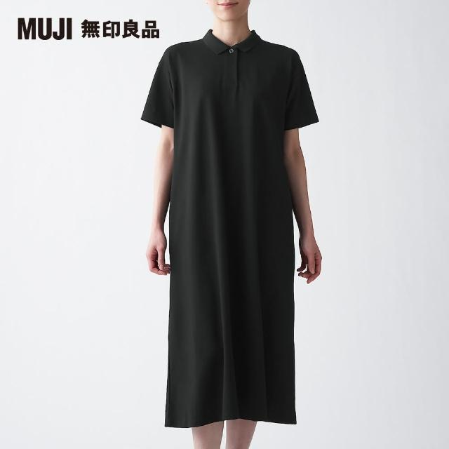 【MUJI 無印良品】女有機棉鹿子織洋裝(共3色)