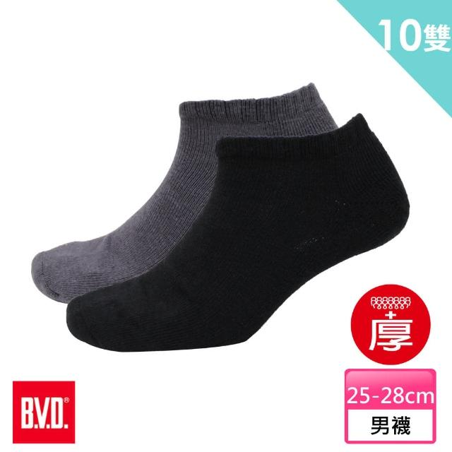 【BVD】氣墊男踝襪10入(B501+厚款-襪子)