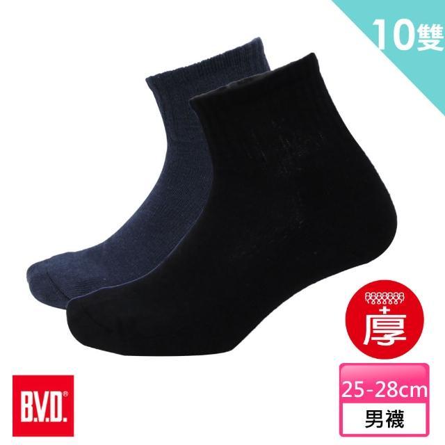【BVD】1/2氣墊男襪10入(B500+厚款-襪子)