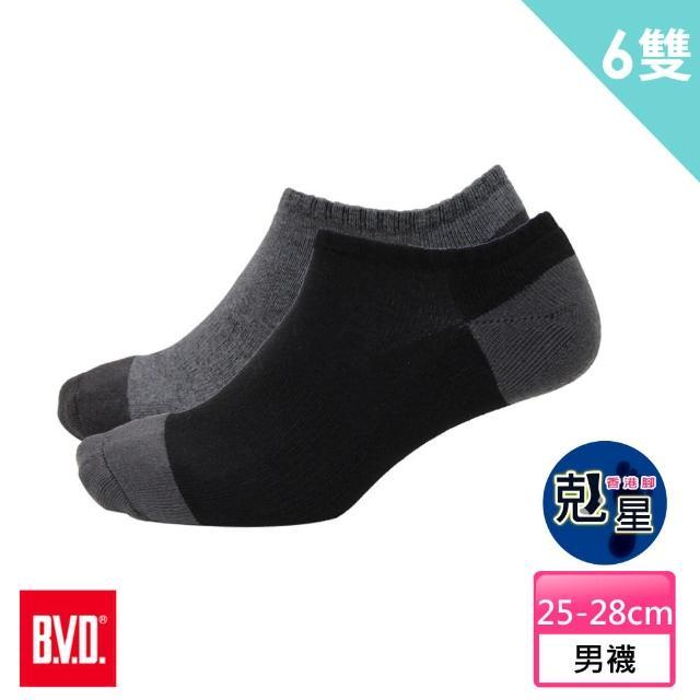 【BVD】防黴消臭船型男襪6雙組(B517毛巾底-襪子)