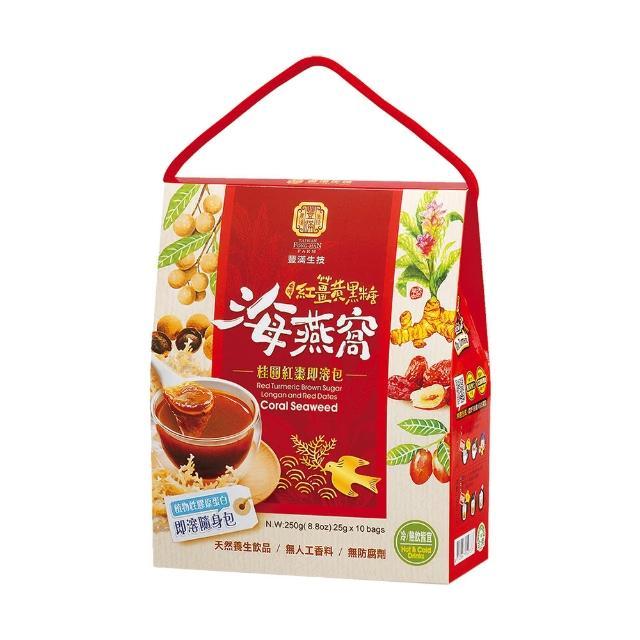 【豐滿生技】紅薑黃黑糖海燕窩/桂圓紅棗(即溶包)