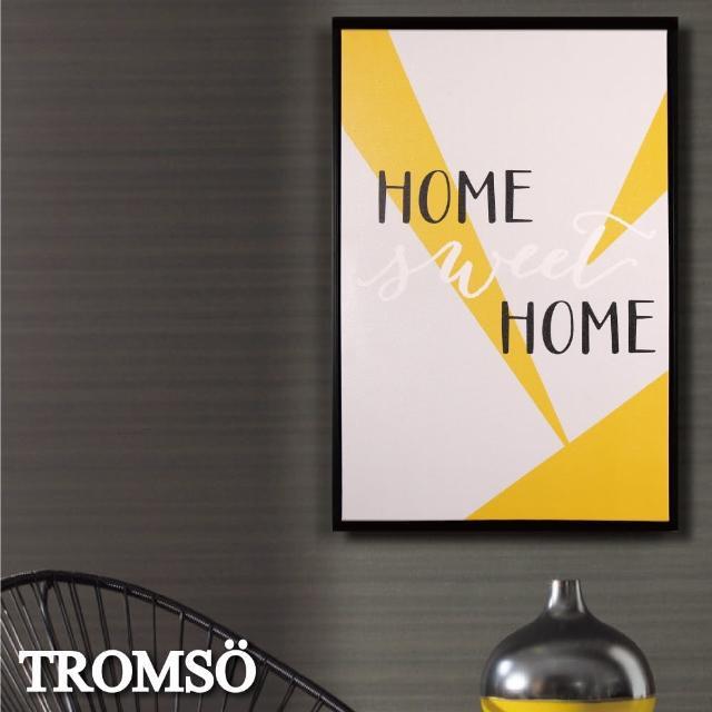 【TROMSO】北歐時代風尚有框畫-摩登家城WA181(無框畫掛畫掛飾抽象畫)