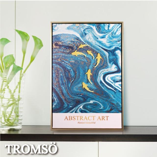 【TROMSO】北歐時代風尚有框畫-川曲金鯉WA185(無框畫掛畫掛飾抽象畫)