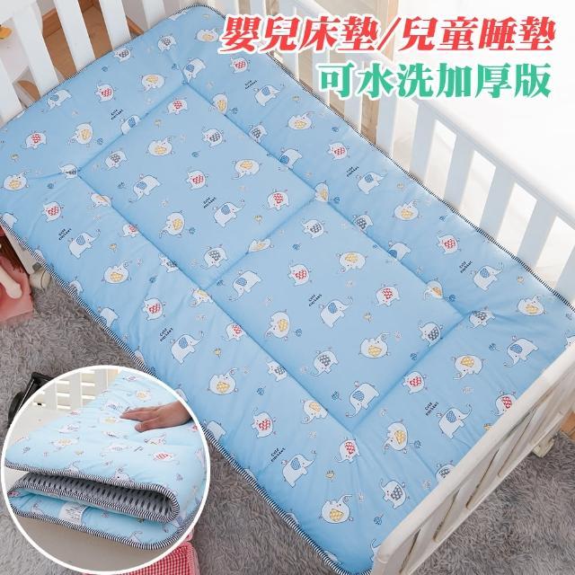 【Annette】純棉加厚嬰兒床墊/兒童睡墊(小象派對)