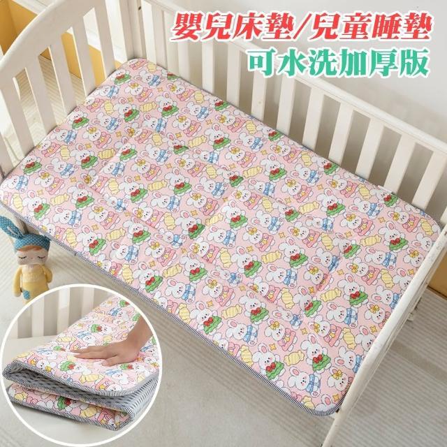 【Annette】純棉加厚嬰兒床墊/兒童睡墊(倉鼠寶寶)