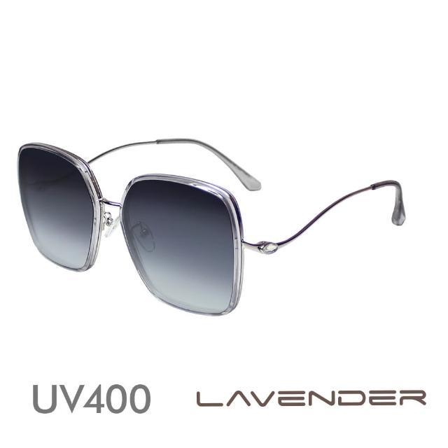 【Lavender】金屬鑲邊水鑽曲腳-透嫩灰紫H7144-C2(偏光太陽眼鏡)