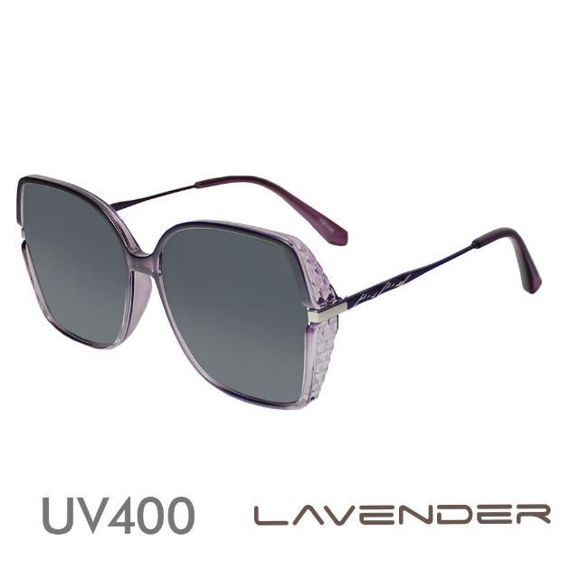 【Lavender】經典菱紋-高貴紫12141-C5(偏光太陽眼鏡)