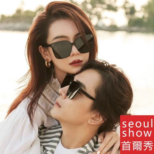 【Seoul Show 首爾秀】韓星同款V牌男女太陽眼鏡UV400墨鏡 A229(防曬遮陽)
