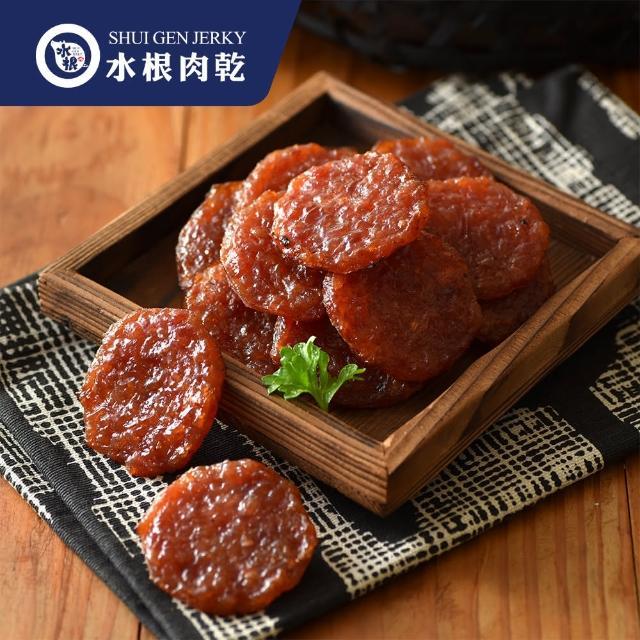 【水根肉乾】原味圓燒豬肉乾80g(手工烘烤台灣豬肉乾)