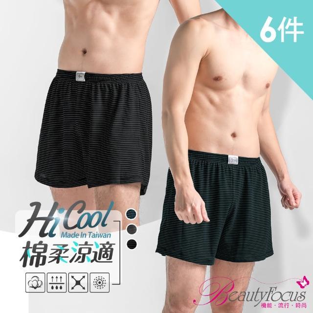 【BeautyFocus】6件組/吸排薄棉舒適平口褲(3860 經典條紋)