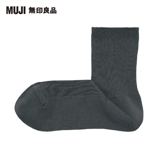 【MUJI 無印良品】女棉混輕薄螺紋直角短襪(深灰23~25cm)