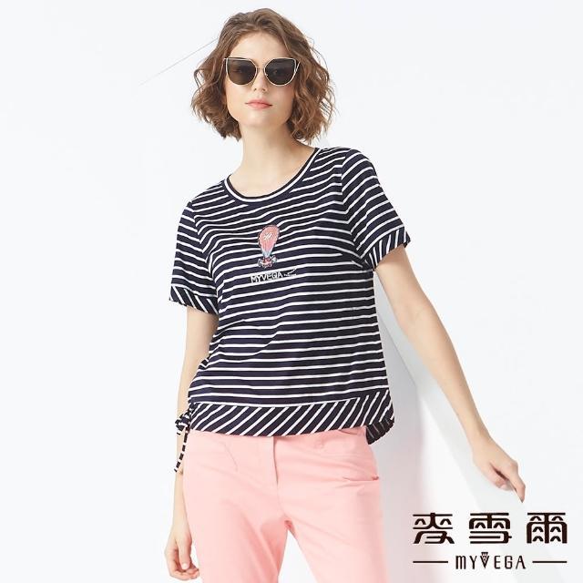 【MYVEGA 麥雪爾】絲光棉熱氣球條紋上衣-深藍