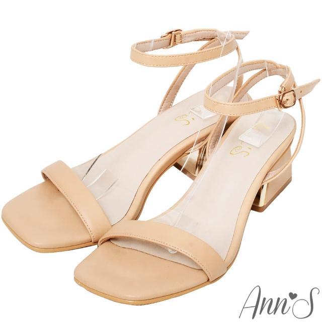 【Ann'S】不踩雷美腿製造機一字帶涼鞋-訂製金屬夾心粗跟-細帶4公分(杏)