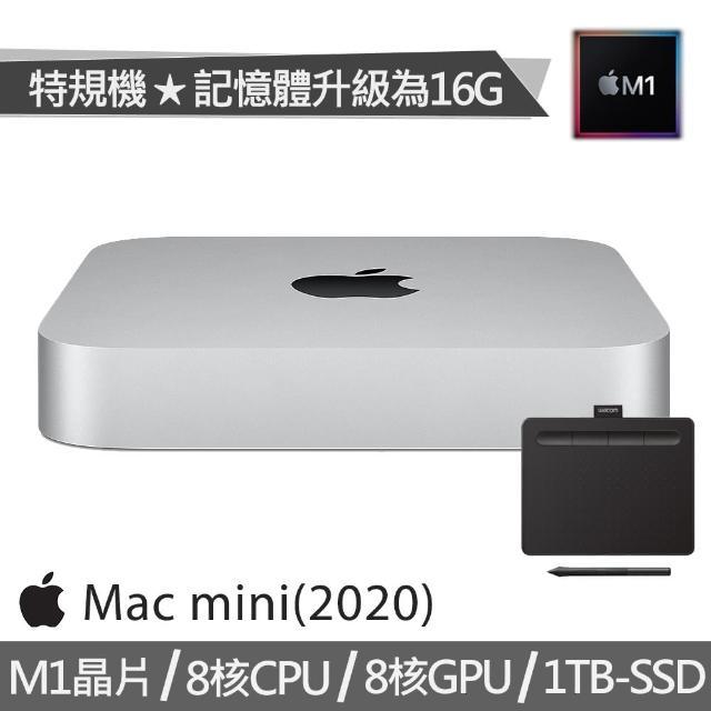 【+Wacom入門繪圖板】特規機 Mac mini M1晶片 8核CPU 8核GPU(16G/1TB SSD)