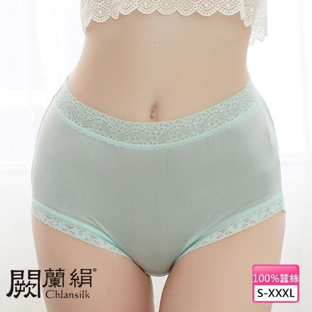 【Chlansilk 闕蘭絹】粉嫩系列40針100%蠶絲高腰內褲(綠)