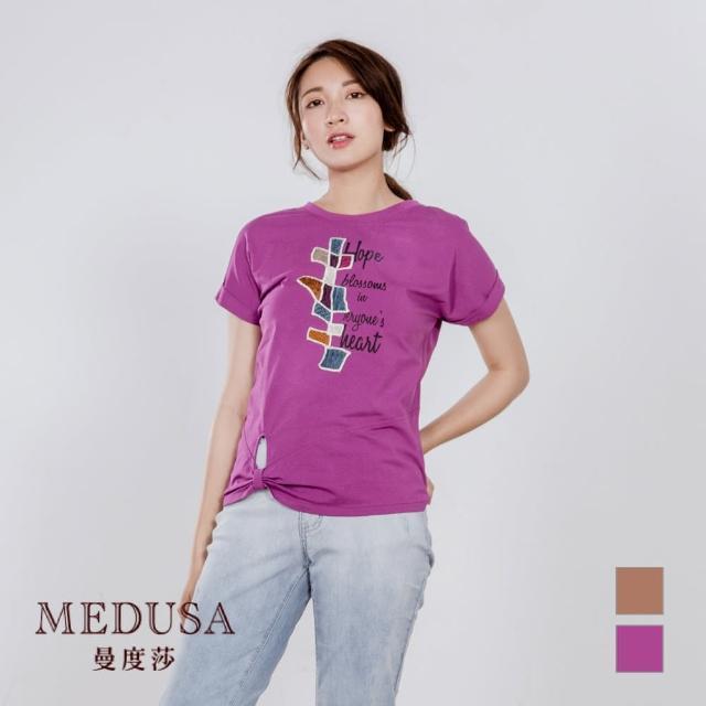 【MEDUSA 曼度莎】跳格子繡圖單結Tee(M-2L)(601-15801)