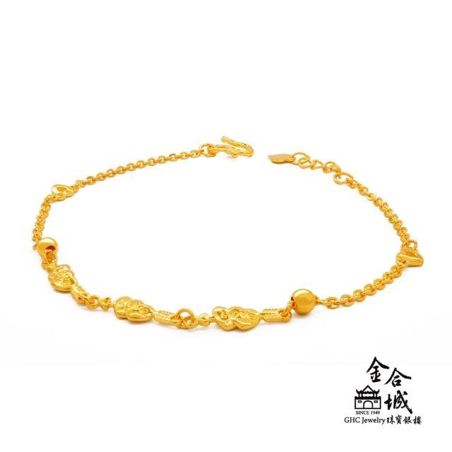 【金合城】純黃金愛神的箭手鍊 2BSG118(金重約1.00錢)