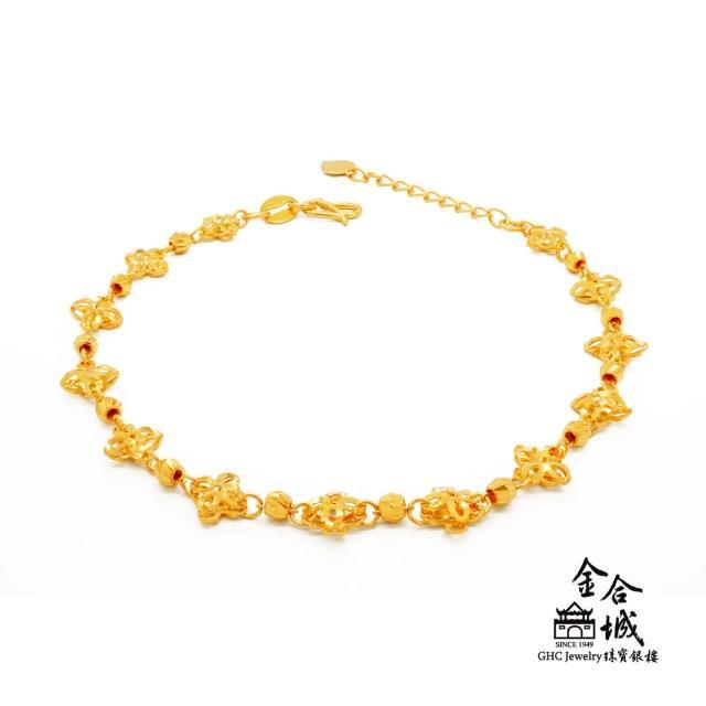 【金合城】純黃金小花手鍊 2BSG088(金重約0.96錢)