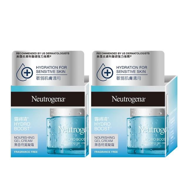 【Neutrogena 露得清】水活保濕無香特潤凝霜(50gx2入_限定促銷)